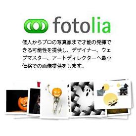 ban_top_fotolia